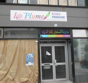 une école d'arabe du même nom que la plus qu'inquiétante mosquée voisine